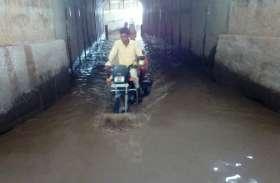 यहां पानी में डूब जाता है मोटरसाइकिल का टायर, दो दर्जन गांव के लोग झेल रहे पीड़ा