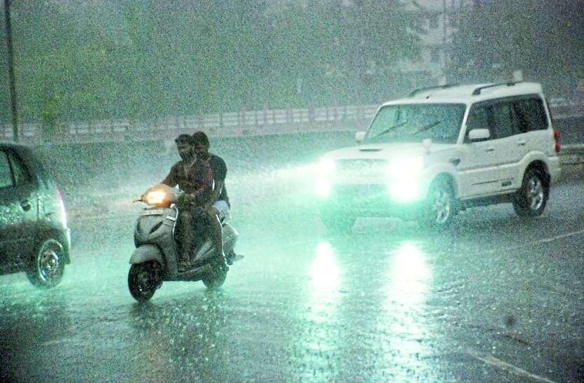 बंगाल की खाड़ी से आ रहे बादल, एक-दो दिन में झमाझम की उम्मीद