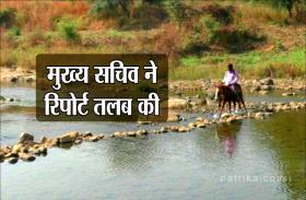 उबड़-खाबड़ रोड से जाना नहीं था संभव, दिव्यांग शिक्षक ने घोड़ा खरीदा, अब 14KM सफर तय कर जाते हैं पढ़ाने