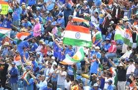 FLASH BACK: जब जयपुर में टीम इंडिया नेन्यूजीलैंड को चटाई थी धूल, 'बौना' बन गया था'पहाड़' लक्ष्य