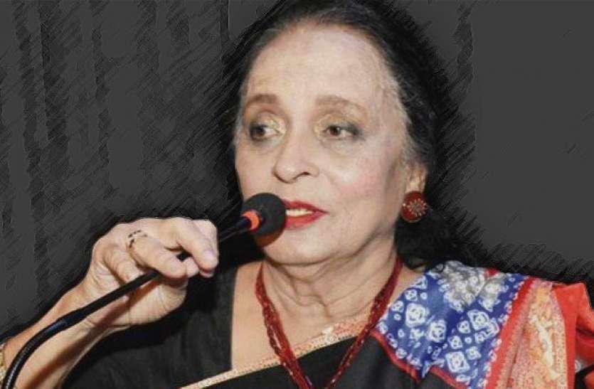 पाकिस्तान: दिग्गज अभिनेत्री जहीन ताहिरा का 79 वर्ष की उम्र में निधन
