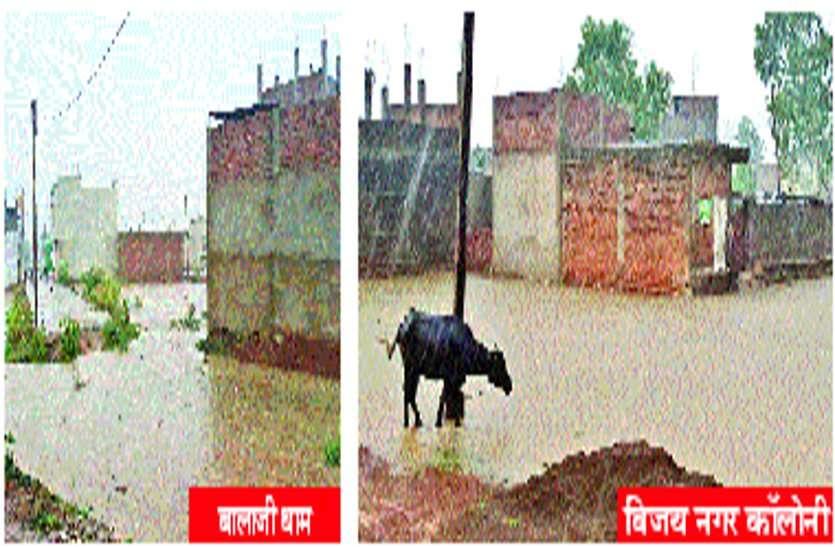https://www.patrika.com/ashoknagar-news/heavy-rainfall-in-madhya-pradesh-like-water-attack-4814877/
