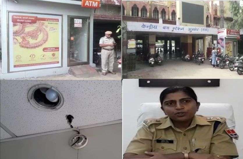 एटीएम बूथ में चोरी, बैट्ररी-सीसीटीवी कैमरा ले गए चोर