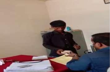 महर्षि वशिष्ठ मेडिकल कॉलेज में एडमिट फाइल बनाने के नाम पर ली जा रही रिश्वत, वीडियो वायरल