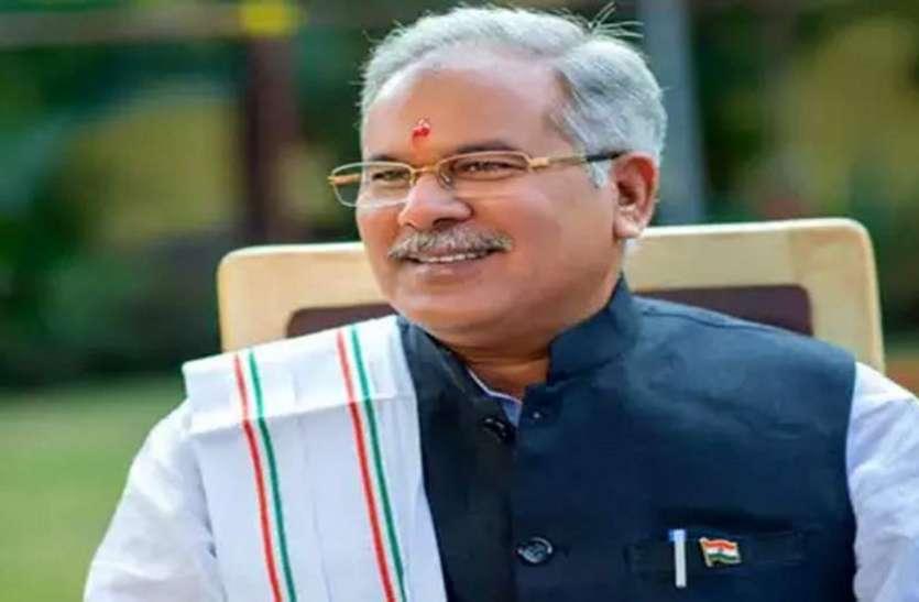CM भूपेश ने जन्मदिन पर आदिवासी क्षेत्र के लोगों को दिया तोहफा, शुरू की ये योजना