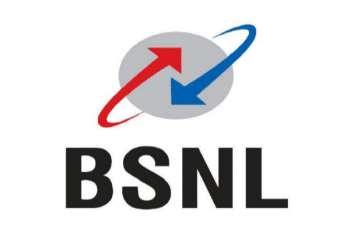 बीएसएनएल के कस्टमर सर्विस सेंटर पर बनेंगे आधार कार्ड, जल्द शुरू होगा जिले में काम