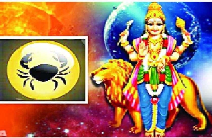 https://www.patrika.com/ashoknagar-news/mercury-transit-to-cancer-good-for-rain-mercury-rashi-parivartan-4812803/