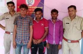कार सवारों से लूट का प्रयास, पुलिस ने किया तीन जनों को गिरफ्तार