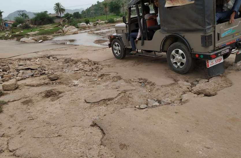बारिश से पुलिया-रपट बहे, पांच गांवों से संपर्क कटा