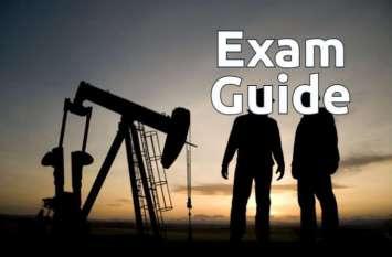 Exam Guide: इस टेस्ट से चेक करें अपने GK एग्जाम की तैयारी