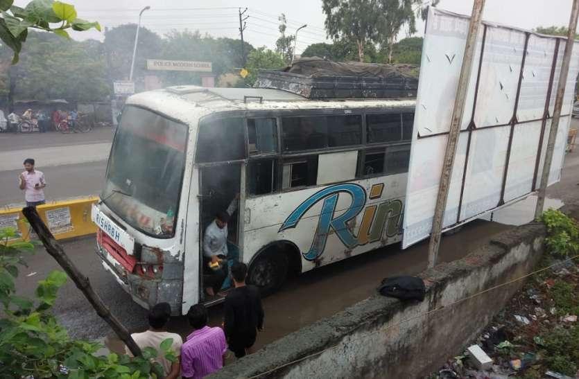 Fire in running bus: चलती हुई बस में लगी आग, मच गया हड़कम्प