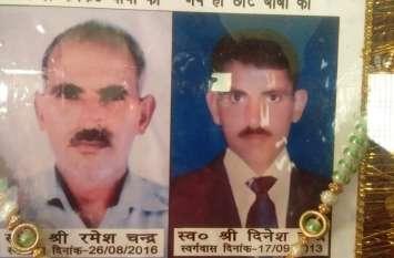 भारतीय सेना के पूर्व सैनिक के भाइयों की हत्या, न्याय के लिए 25 दिन से धरने पर