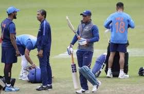 वर्ल्ड कप सेमीफाइनल: टीम इंडिया में बड़े बदलाव की संभावना कम, ये हो सकती है प्लेइंग इलेवन