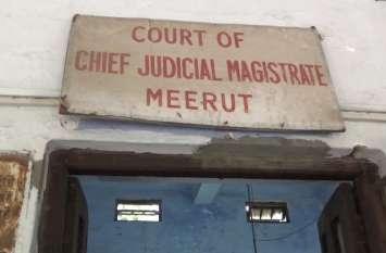 जेठानी ने केरोसिन से जलाकर मार दिया था देवरानी को, अदालत ने सुनाई ये सजा