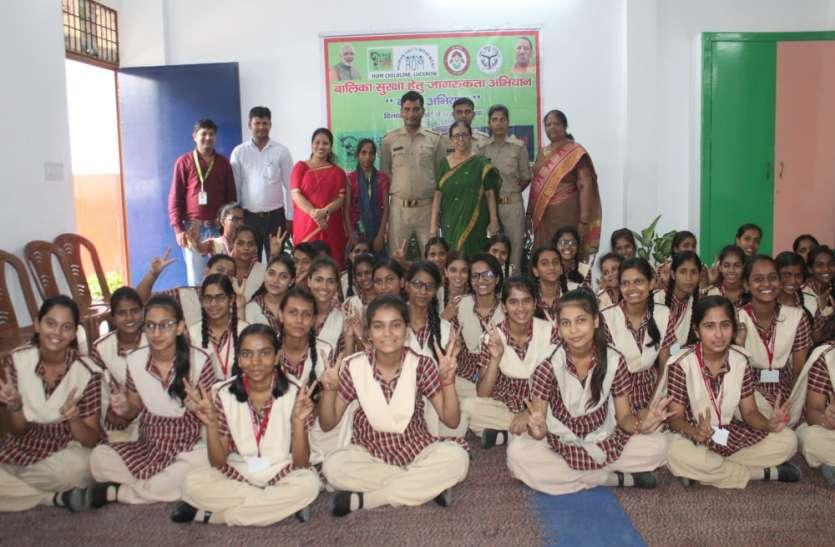 Balika Shuraksha Abhiyan:बालिका सुरक्षा के प्रति जागरूक हुए वरदान इंटरनेशनल एकेडमी के बच्चे