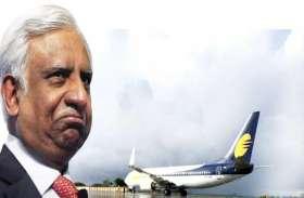 दिल्ली हाई कोर्ट ने नरेश गोयल के खिलाफ जारी किया लुक आउट नोटिस, विदेश जाने की अनुमति देने से किया इंकार