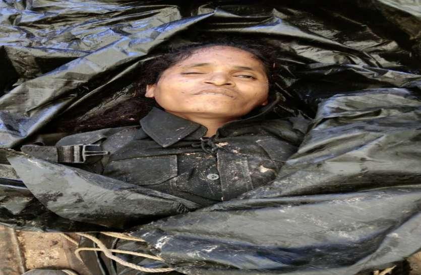 जानिये, आठ लाख की इनामी महिला नक्सली के पास से बरामद हुई थाली में क्यों हो गया था सुराख