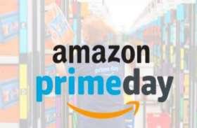 Amazon Prime Day सेल के दौरान इन ऑफर्स का मिलेगा फायदा