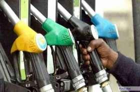 बढ़ती पेट्रोल-डीजल की कीमतों पर लगा ब्रेक, लोगों को मिली राहत, आज रहा ये भाव
