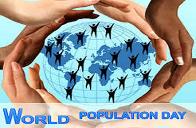 World Population Day: छत्तीसगढ़ के इस जिले में पुरुषों से ज्यादा है महिलाओं का अनुपात