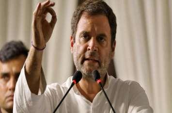 हार के बाद पहली बार अमेठी आएंगे राहुल, चाचा संजय गांधी की तर्ज पर करेंगे ये काम