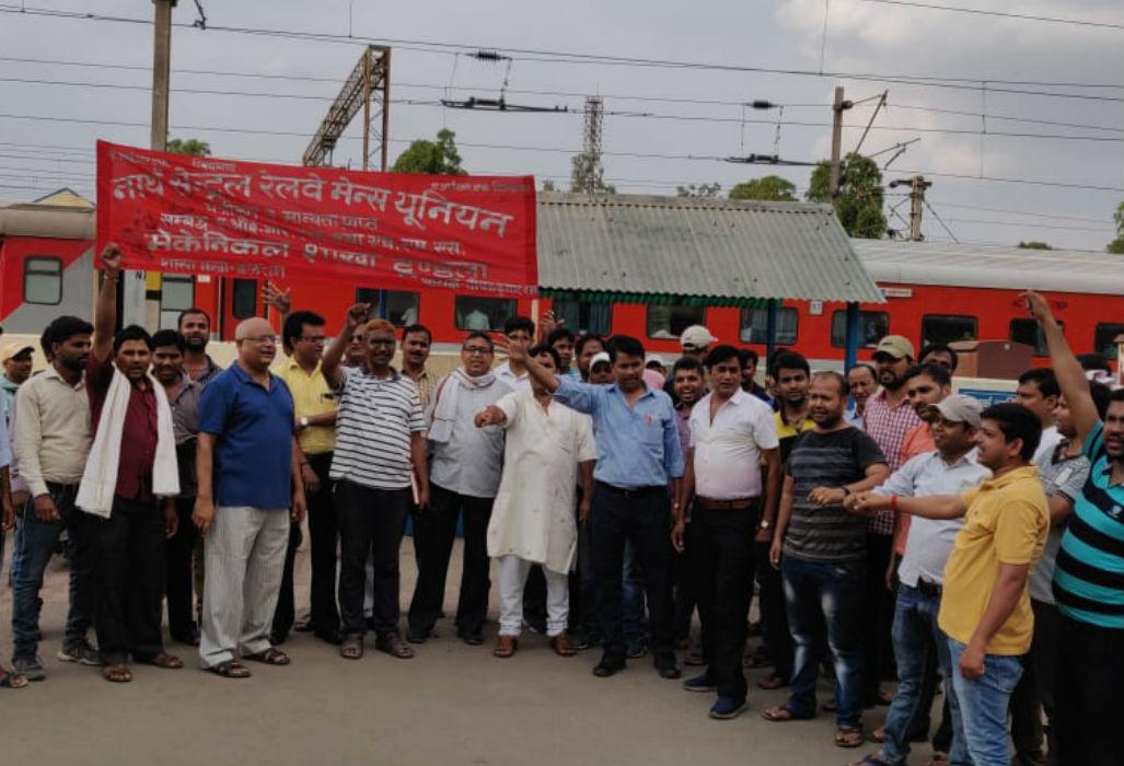 Rail Privatisation: रेलवे के निजीकरण के विरोध में उठी आवाज, रेलवे बोर्ड को हिलाकर रख देंगे