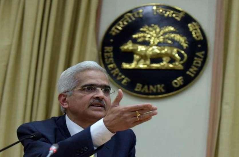 RBI गवर्नर शक्तिकांत दास ने कहा - बैंक जल्द घटा सकते हैं ब्याज दरें
