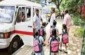 Security:स्कूली बच्चों की न जाए जान, इसीलिए शुरू किया गया है ये अभियान