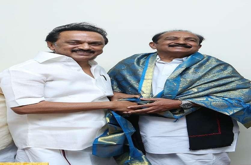 Chennai news in hindi : सस्पेंस समाप्त: वाइको का नामाकंन पत्र स्वीकार