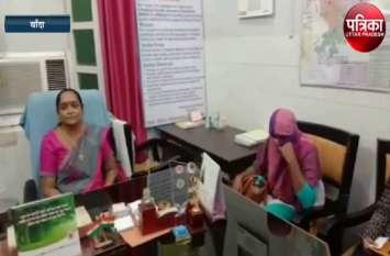 Video : अनुदेशक महिला ने शिक्षक पर लगाया शादी का झांसा देकर शारीरिक सम्बन्ध बनाने का आरोप, मुकदमा दर्ज