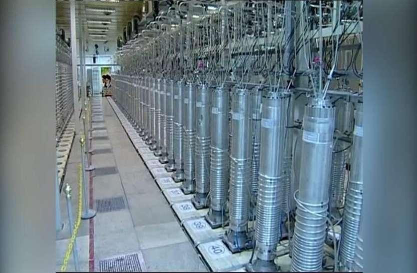 टारगेट के करीब पहुंचा ईरान, निर्धारित सीमा से 4.5% अधिक यूरेनियम का संवर्धन
