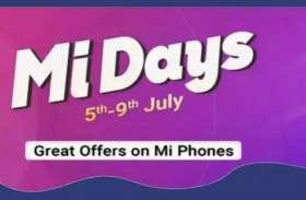 Mi Days Sale का आखिरी दिन, स्मार्टफोन्स पर मिल रहा 6,500 रुपये तक का डिस्काउंट