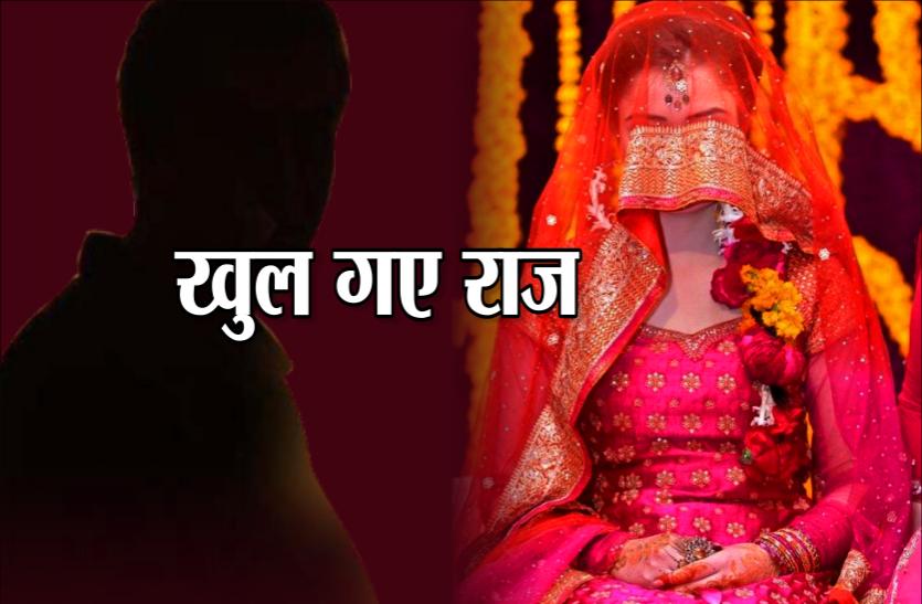 प्रेमिका की शादी के बाद भी प्रेमी उससे करता था बात, दुल्हन के पति ने प्रेमी के साथ पी शराब: खुल गए कई राज