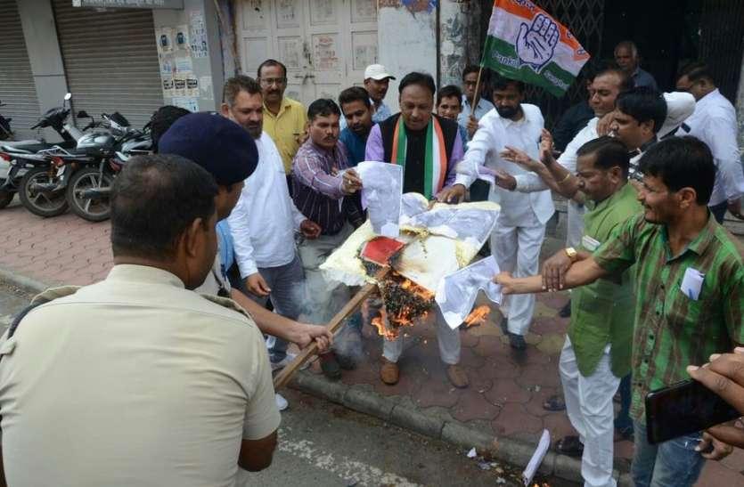 कांग्रेस ने जलाया भाजपा संगठन मंत्री प्रदीप जोशी का पुतला
