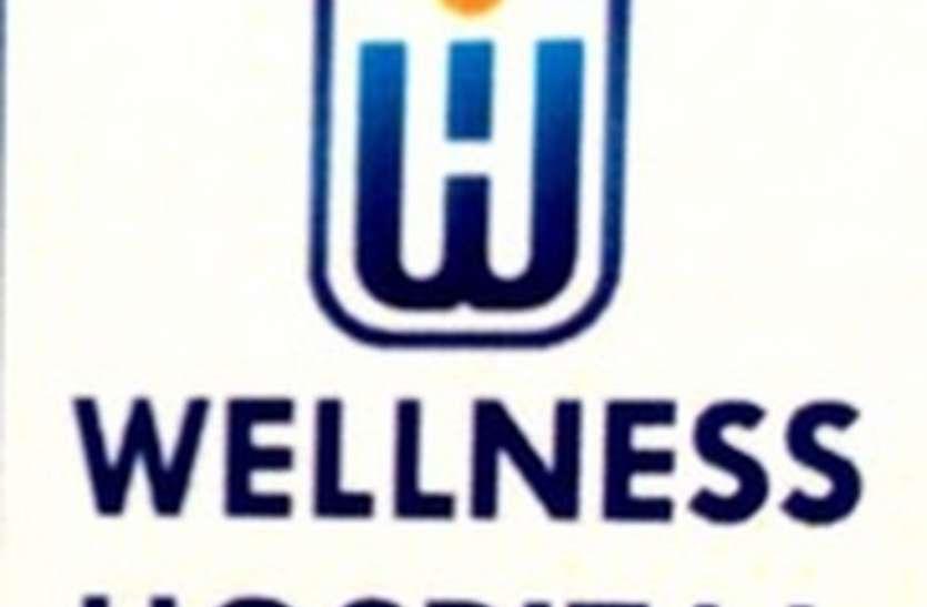 वेलनेस सेंटर्स में योग और जड़ी बूटियों से होगा उपचार