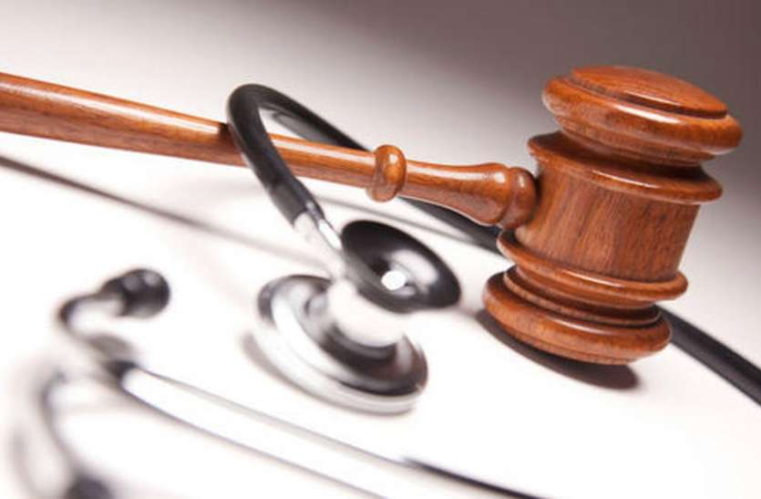 नौनिहालो का डॉक्टर लिख रहा संगीन अपराधों की रिपोर्ट