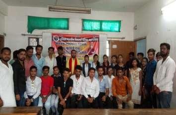 विद्यार्थी परिषद ने पौधरोपण कर मनाया स्थापना दिवस