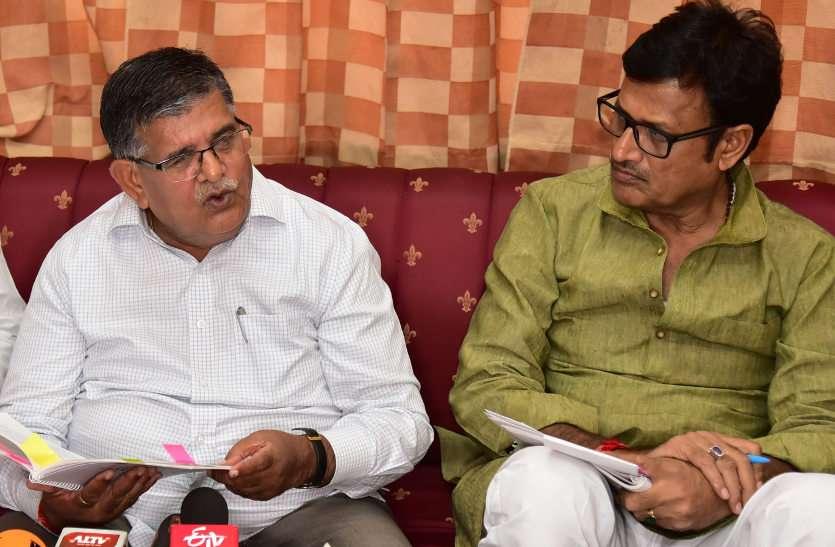 Rajasthan Budget 2019-20 : 10 हजार करोड का झटका दे, तीन सौ करोड की राहत दी : भाजपा