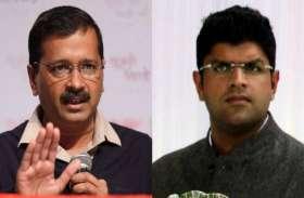 हरियाणा में 'AAP और JJP' के बीच नहीं होगा गठबंधन, देशभर में अकेले चुनाव लड़ेगी पार्टी