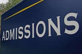 एडमिशन प्रक्रिया के पोर्टल बंद, फिलहाल कॉलेजों में न रजिस्ट्रेशन होंगे और न ही वेरिफिकेशन
