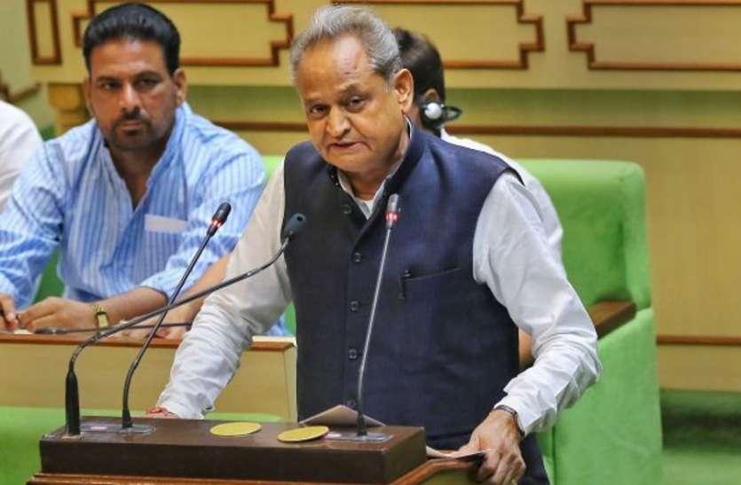 राजस्थान में अब पूर्व मंत्रियों को छोडना होगा सरकारी बंगले का मोह—लगेगी 10 की जगह 20 हजार की पैनल्टी