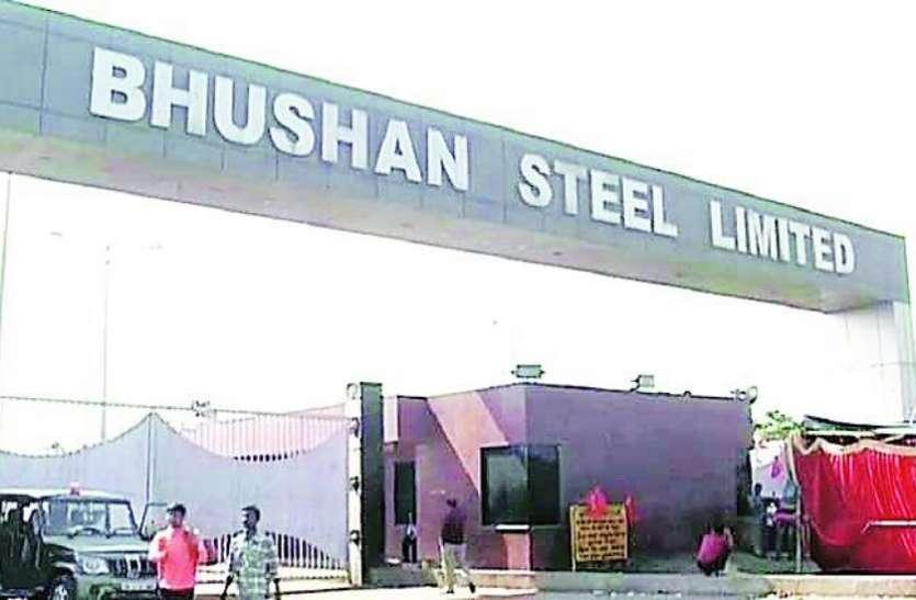 Bhushan Steel Case: 70 हजार पन्नों की चार्चशीट और 284 लोग आरोपी, अब होगी देश की सबसे बड़ी सुनवाई