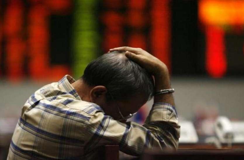 शेयर बाजार से उतरी कॉरपोरेट टैक्स में कटौती की खुमारी, सेंसेक्स 500 अंक फिसला