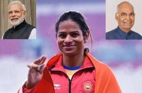 दुती चंद को प्रधानमंत्री नरेंद्र मोदी और राष्ट्रपति रामनाथ कोविंद ने दी बधाई