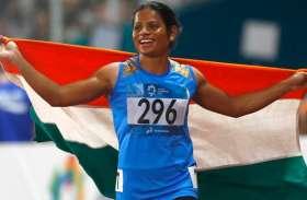 नैपोली वर्ल्ड यूनिवर्सियाड: दुती चंद ने जीता गोल्ड मेडल, 11.32 सेकेंड में पूरी की 100 मीटर रेस