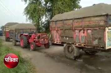 VIDEO: बुलंदशहर DM के यहां CBI ने मारा छापा, यूपी के इस जिले में भी अवैध खनन पर हुई बड़ी कार्रवाई