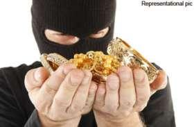 दुकान लगाने के बहाने 300 ग्राम सोने के आभूषण लेकर फरार