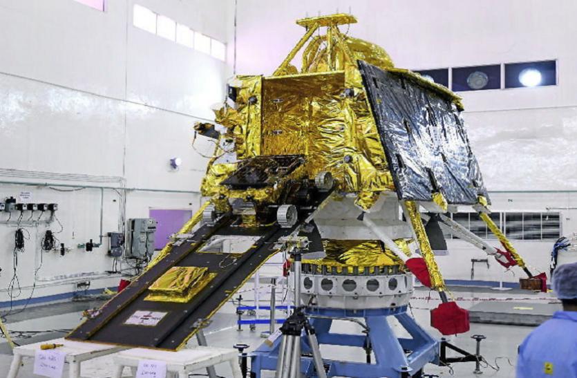 चंद्रयान-2 की लॉन्चिंग से पहले इसरो ने किया ये ट्वीट, जानें कितना आएगा खर्चा
