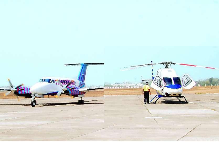 कोटा को बजट से उम्मीद: हवाई सेवा को लगें पंख, सुविधाओं का हो विस्तार, उद्योगों के लिए बने नीति
