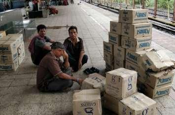 स्टेशन पर छापेमारी को लेकर रेलवे के दो विभाग आमने-सामने, डीआरएम तक पहुंचा मामला